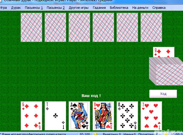 играть в в нельзя карты тюрьме